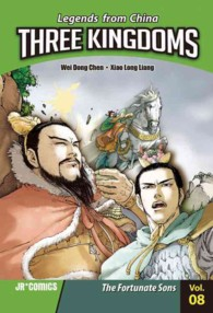 Three Kingdoms 8 : The Fortunate Sons (Three Kingdoms)