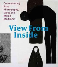 View from the inside : Contemporary Arab Photography, Video and Mixed Media Art