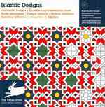 Islamic Designs (PAP/CDR MU)