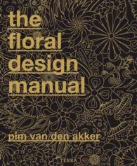 Floral Design Manual (Bilingual)