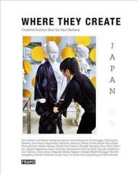 Where They Create Japan : Creative Spaces Shot by Paul Barbera (Where They Create)