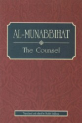 Al-Munabbihat The Counsel