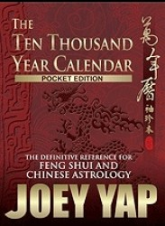 Ten Thousand Year Calendar -- Calendar (Pocket ed)