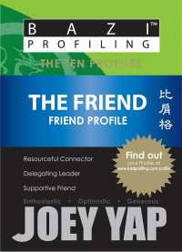 Friend : Friend Profile -- Paperback