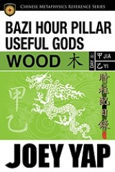 Bazi Hour Pillar Useful Gods - Wood -- Paperback