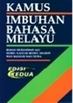 Kamus Imbuhan Bahasa Melayu 2E