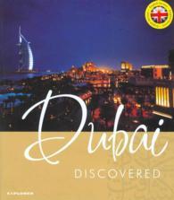 Dubai Discovered (ILL)