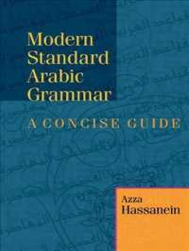 Modern Standard Arabic Grammar : A Concise Handbook (Bilingual)