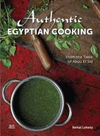 Authentic Egyptian Cooking : From the Table of Abou El Sid