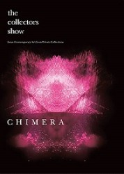 The Collectors Show: Chimera - Asian Contemporary Art From Private Collections
