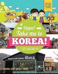 Oppa, Take Me To Korea