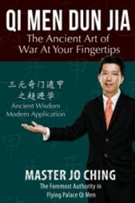 Qi Men Dun Jia: The ancient art of war at your fingertips
