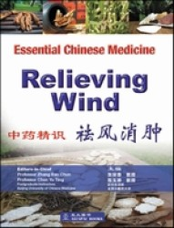 Essential Chinese Medicine: Relieving Wind