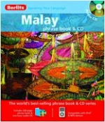 Malay CD Travel Pack
