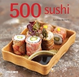 500 Sushi