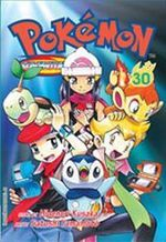 Pokemon Adventures #30