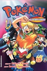 Pokemon Adventures #32