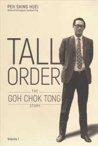 Tall Order : The Goh Chok Tong Story