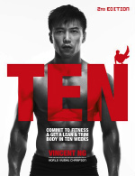 Ten : A Lean and Sculpted Body in Ten Weeks -- Paperback