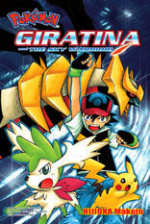 Pokemon Giratina And The Sky Warrior (Com)
