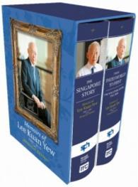 Lee Kuan Yew Memorial Slipcased (Boxset Vol 1 and Vol 2)