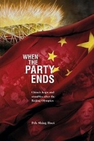 When The Party Ends : China's Leaps And Stumbles After the Beijing Olympics