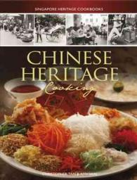Chinese Heritage Cooking (Singapore Heritage Cookbooks) (Reprint)