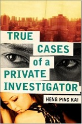 True Tales from a Private Investigator -- Paperback