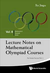 Lecture Notes on Mathematical Olympiad Courses : For Senior Section (Mathematical Olympiad Series) <2>