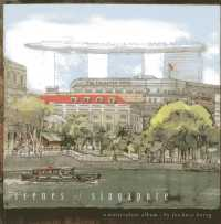 Scenes of Singapore : A Watercolour Album