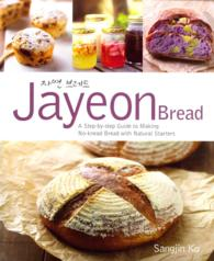 Jayeon Bread : A Step-by-step Guide to Making No-knead Bread with Natural Starters