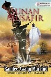 Sunan Musafir