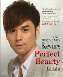 Kevin A Perfect Beauty Guide + B Make Up Beauty Book