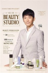 Niu Er Beauty Studio