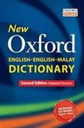 New Oxford English-English-Malay Dictionary 2nd Edition (B)
