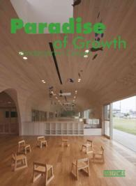 Paradise of Growth : Kindergarten Design