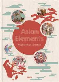 Asian Elements : Graphic Design in the East