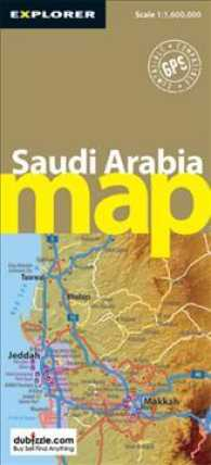 Explorer Saudi Arabia Map (Explorer) (MAP)