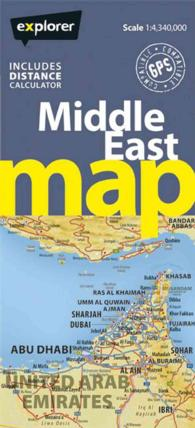 Explorer Map Middle East (Road Maps) (FOL MAP)