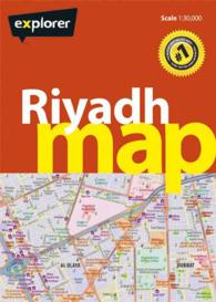 Explorer Map Riyadh (City Map) (FOL MAP)