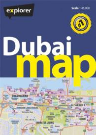 Explorer Map Dubai : Dxb_map_4 (City Map) (4 FOL MAP)