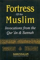 FOTRESS OF THE MUSLIM POCKET SIZE (BLACK COLOUR)