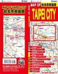台北市街道圖(中英文)