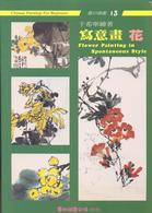 寫意畫花 Flower Painting in Spontaneous