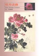 牡丹畫藝Peony Paintings Technigues