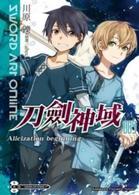 Sword Art Online刀劍神域 (09)Alicizati