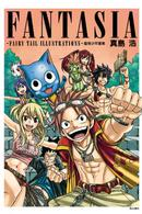 FANTASIA-FAIRY TAIL ILLUSTRATIONS 魔