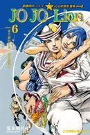 JOJO的奇妙冒險 PART 8 JOJO Lion (06)