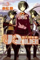 UQ HOLDER!悠久持有者 (03)