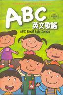 ABC英文歌謠(1書+1CD)